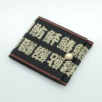 Tatami Portemonnaie Sushi name 2 silber schwarz